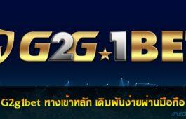 G2g1bet