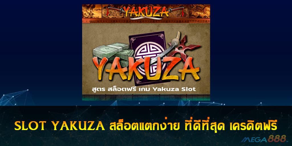 SLOT YAKUZA