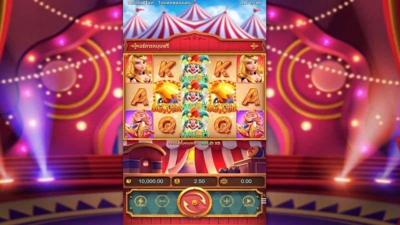 Circus Delight