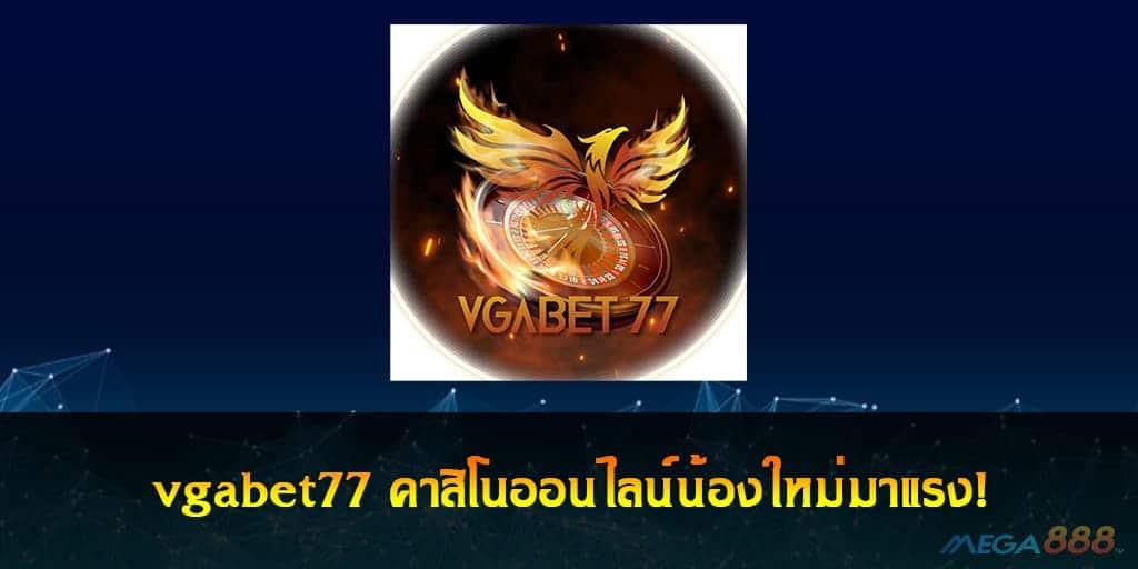 vgabet77